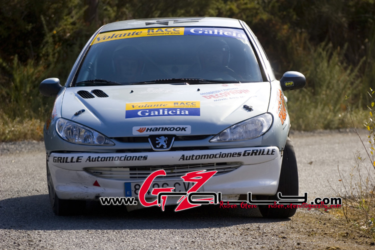 rally_do_botafumeiro_373_20150302_1904136867