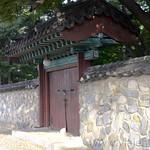04 Corea del Sur, Gyeongju Tumulos 0010