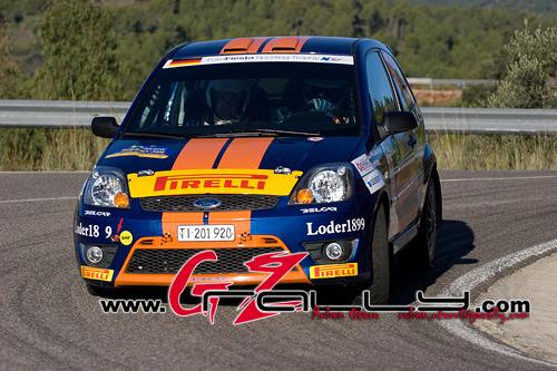 rally_de_cataluna_259_20150302_1936534660