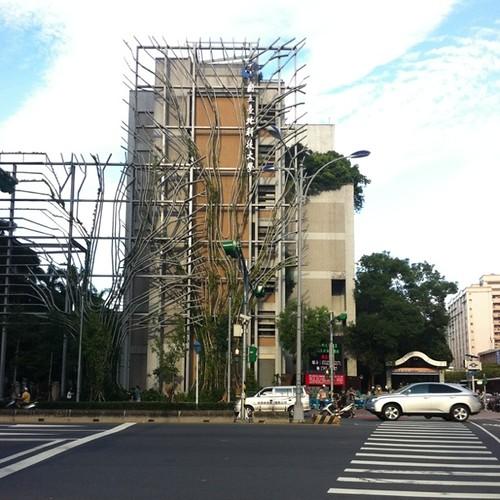 臺北科技大學 | ouph | Flickr
