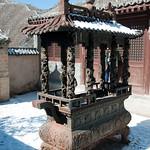 CHINA-2011_0675