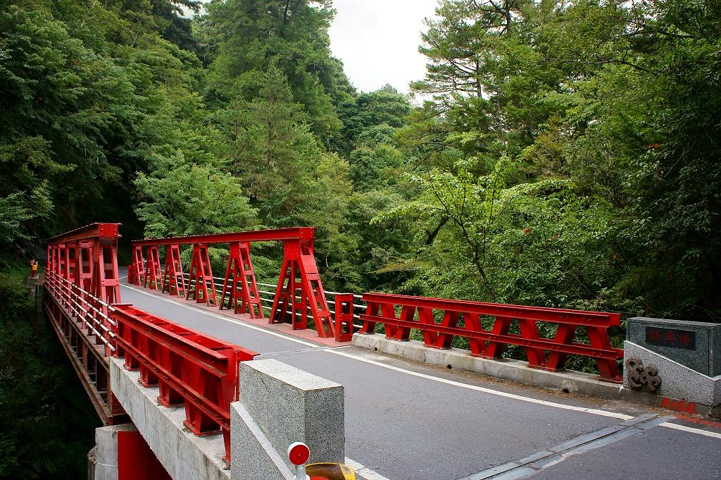 關興橋 | 因為我關心每位 flickr 上的好友們...所以我拍這座橋 ^_^ | 伊森 ♥ | Flickr