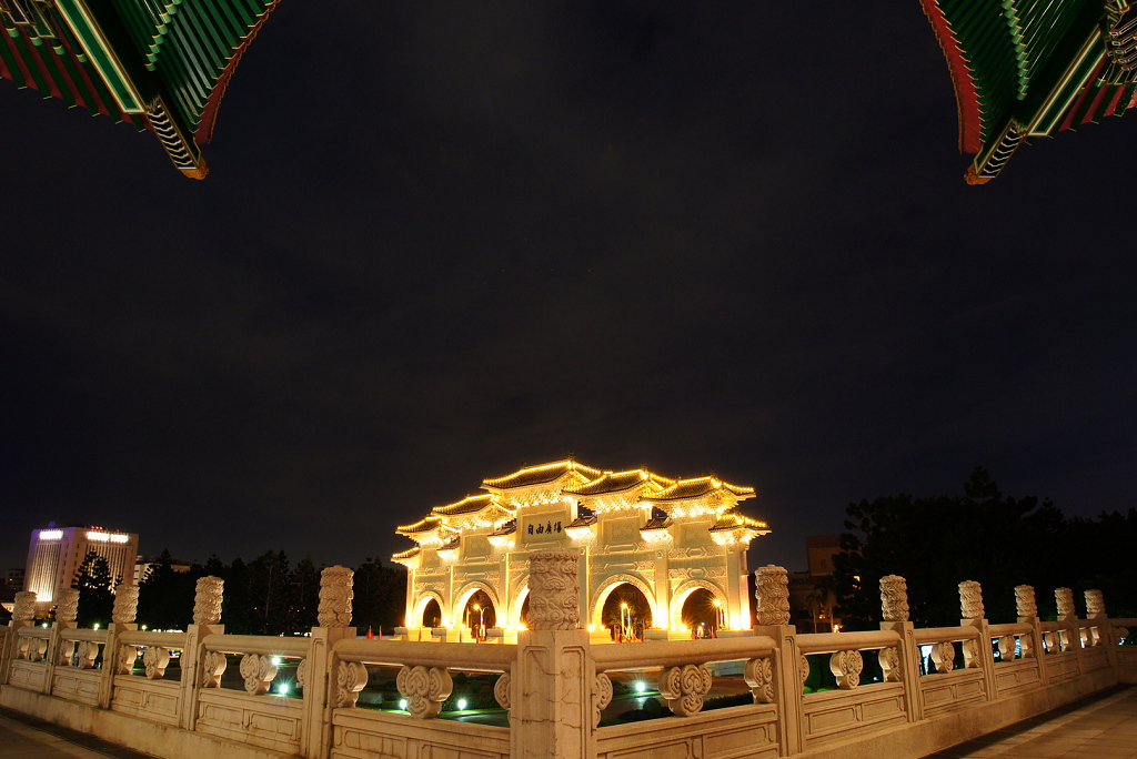 20111010 ROC (Taiwan) Centennial Birthday   CKS Memorial Hal…   Flickr