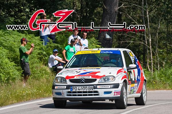 rally_sur_do_condado_227_20150303_2049552632