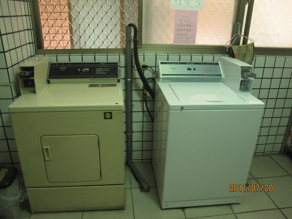 投幣式洗衣機與烘衣機 | 另備免費脫水機 | 尤 慧真 | Flickr