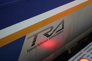 臺鐵標誌 TRA Logo   Chi-Hung Lin   Flickr