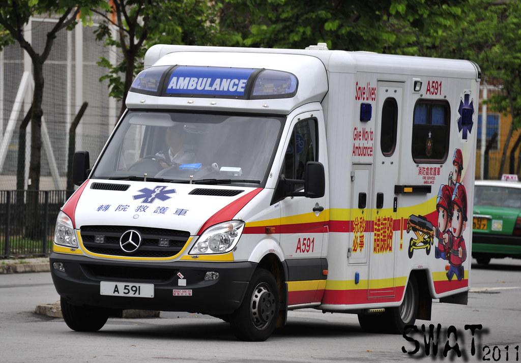 香港消防處 A 591 轉院救護車 | 香港消防處 轉院救護車 HONG KONG FIRE SERVICE DEPAR… | Flickr