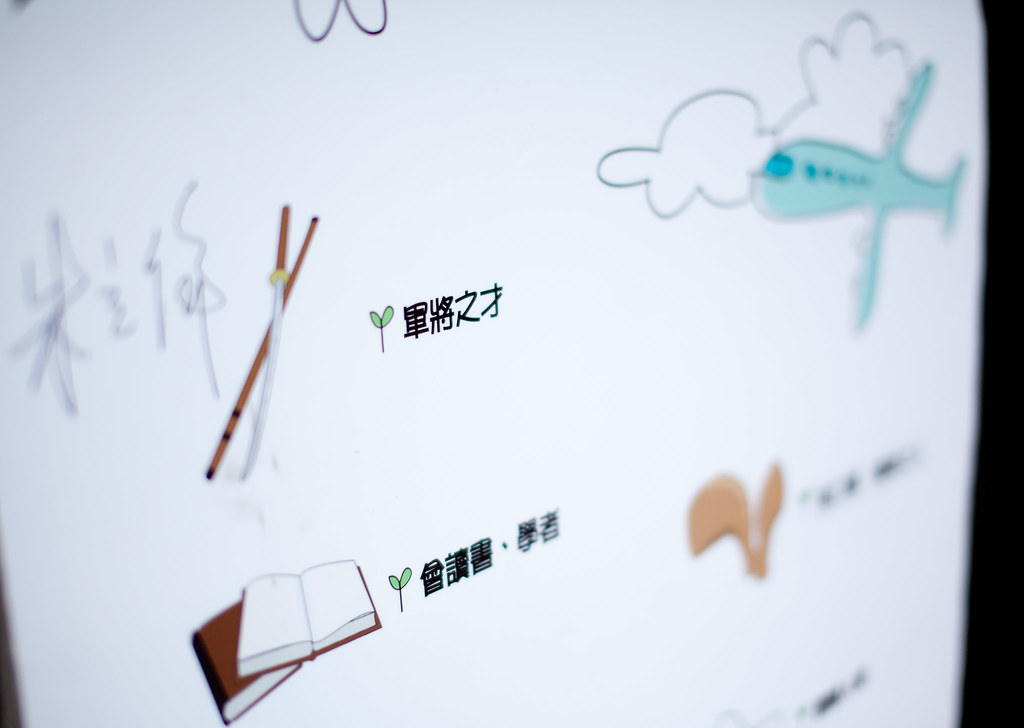 騏騏~週歲寫真+抓周紀念 (1) | 愛秀 超 | Flickr