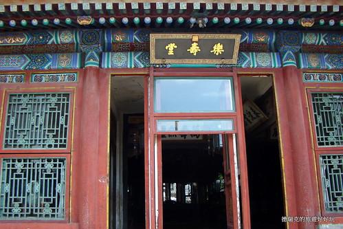 1107北京 頤和園 昆明湖遊船 萬壽山 樂壽堂 長廊 慈禧太后 永壽齋 仁壽殿 世界遺產 (中國旅遊)41 | Flickr