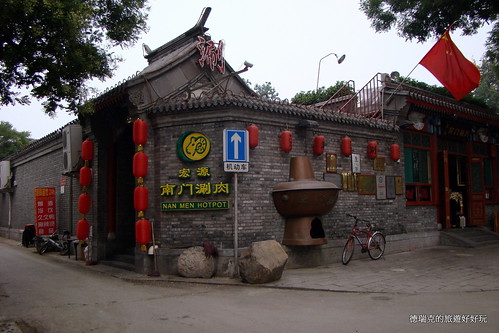 1107北京 人力三輪車遊胡同 銀錠橋 銀錠觀山 小巷子 板兒爺 酒吧街 逛街 購物(中國旅遊)29 | Flickr