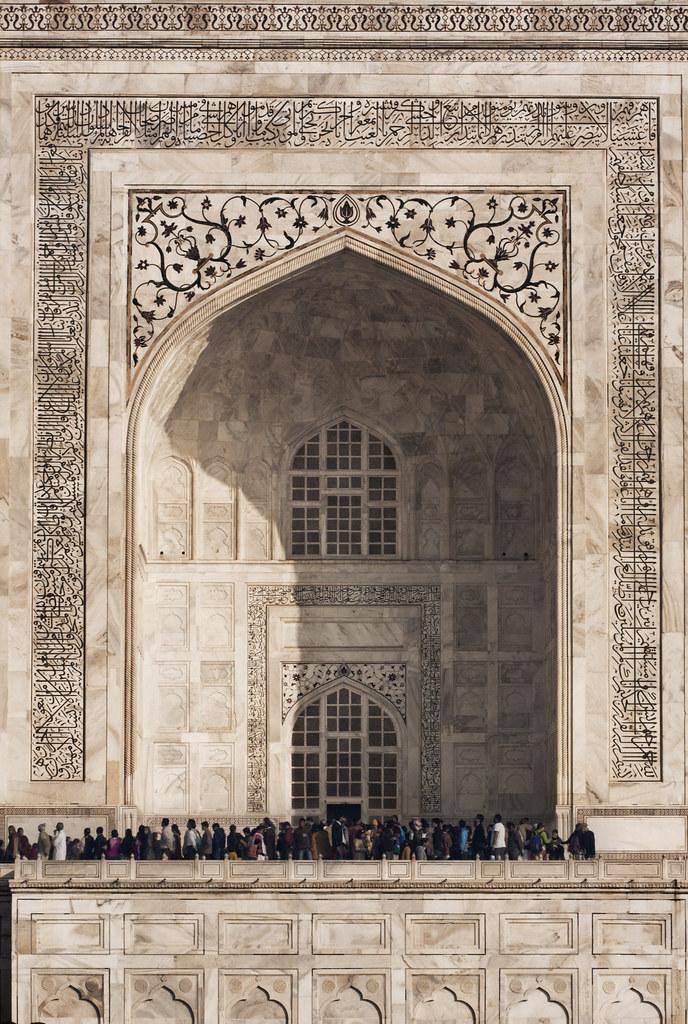 Some Door Taj Mahal Agra India Check Out Fulloftravel