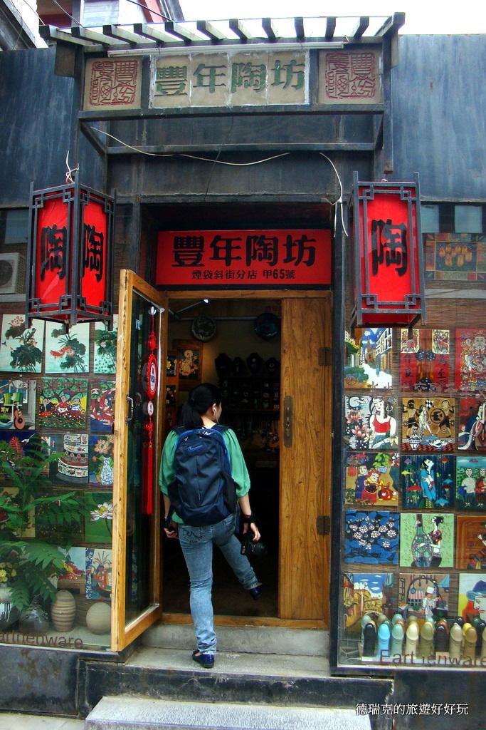 1107北京 煙袋鈄街 煙斗胡同 經營煙具 水煙斗 字畫 古玩 玉器 逛街 購物 商場 餐飲(中國旅遊)16 | Flickr