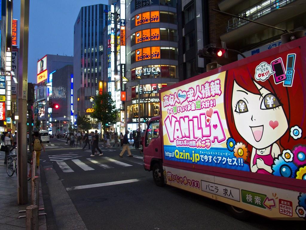 Shinjuku 4 Chome Tokyo Tokyo Prefecture Japan 2015 09 16