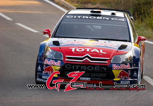 rally_de_cataluna_399_20150302_1820138293