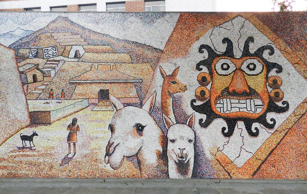 Peru Universidad Nacional de Trujillo murales 17