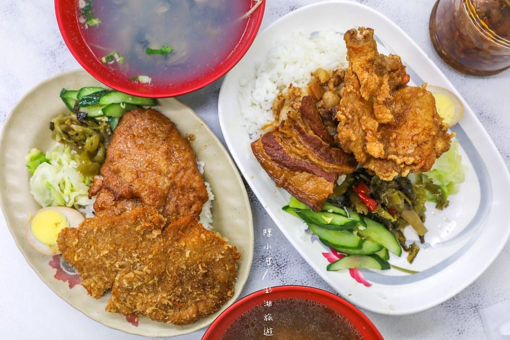 澎湖美食:讚哥麵攤 – 炭烤燒肉飯。炸雞腿超好吃!在地人推薦美食。澎湖便當 – 陳小可的吃喝玩樂