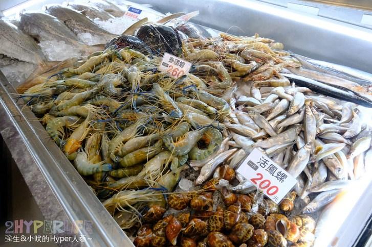 32722730957 e0268d8f8e c - 熱血採訪│台中專業海鮮市場-阿布潘水產,可現撈漁獲和優質肉品種類多達300多種,代客殺魚服務超方便!
