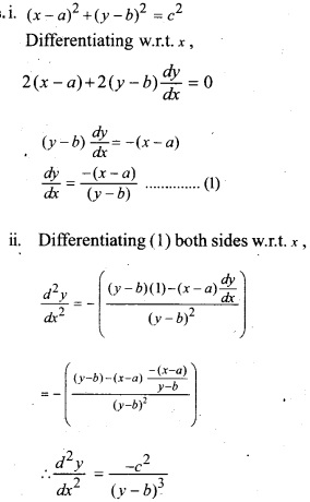 Plus Two Maths Chapter Wise Previous Questions Chapter 5 Continuity and Differentiability 48