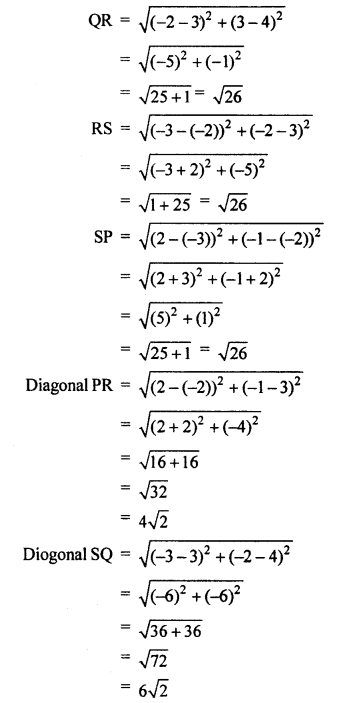 RBSE Solutions for Class 10 Maths Chapter 9 Co-ordinate Geometry Q.17.2
