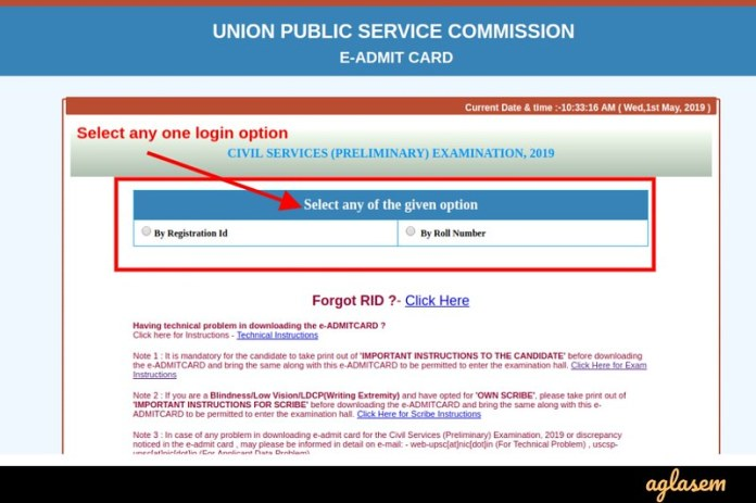UPSC IAS/ Civil Services Admit Card 2019 - Login Option Page