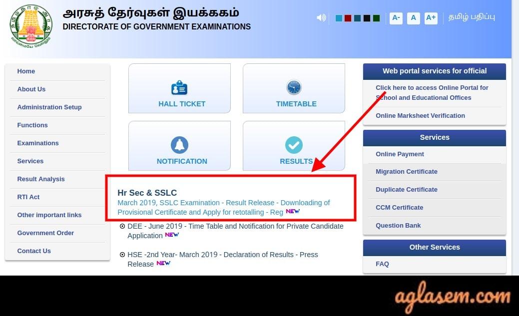 Tamil Nadu SSLC Re-totalling 2019 Result