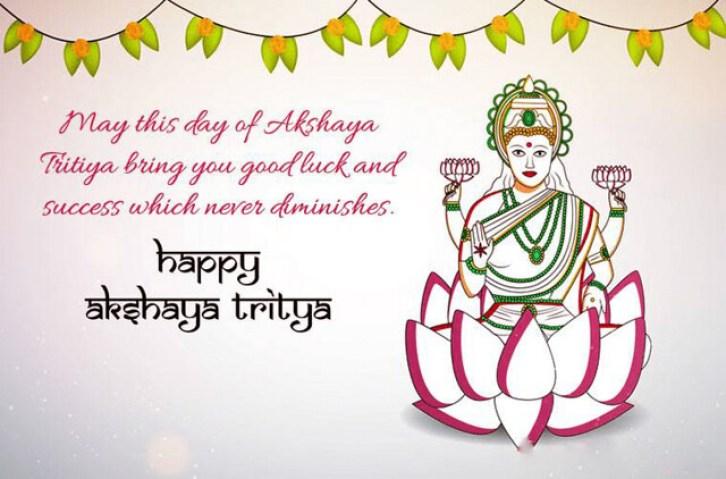 akshaya tritiya 2019 quotes