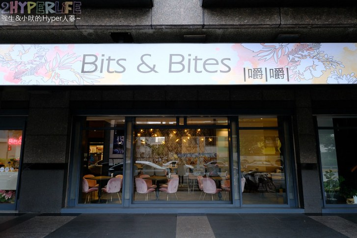 32902445467 abe986e758 c - 嚼嚼Bits&Bites│以健康飲食為出發點的澳洲式早午餐,浪漫粉色風裝潢好適合網美來拍照啊!
