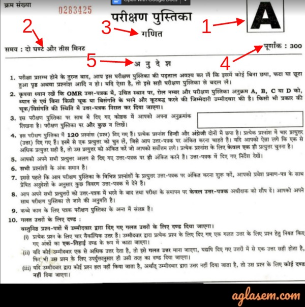 UPSC Question Papers UPSC Question Papers - Download PDF