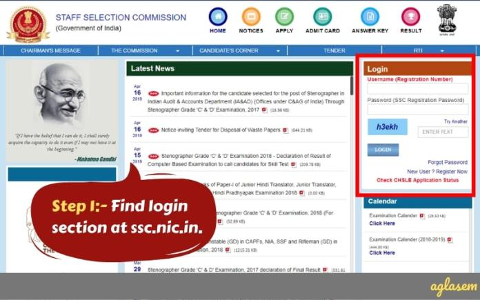 SSC JE Application Form 2019 Forgot Registration ID or Password
