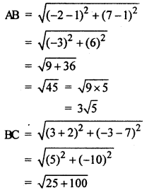 RBSE Solutions for Class 10 Maths Chapter 9 Co-ordinate Geometry Q.10.1