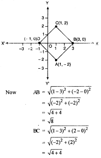 RBSE Solutions for Class 10 Maths Chapter 9 Co-ordinate Geometry Q.8.1