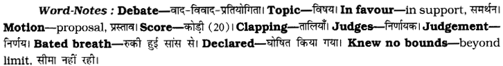 CBSE Class 8 English Composition Based on Verbal Input 12