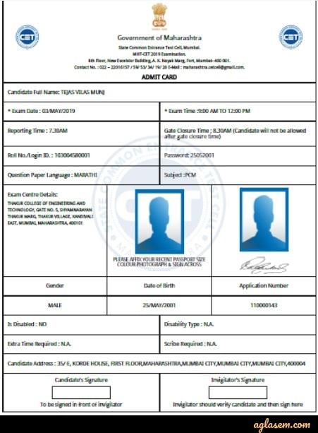 MHT CET 2021 Admit Card Sample