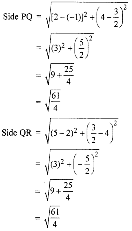 RBSE Solutions for Class 10 Maths Chapter 9 Co-ordinate Geometry 4Q.7.3