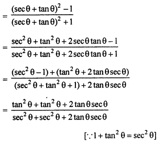 RBSE Solutions for Class 10 Maths Chapter 7 Trigonometric Identities Q.29.1