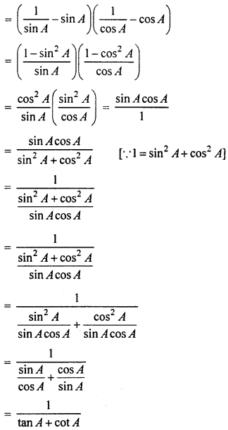 RBSE Solutions for Class 10 Maths Chapter 7 Trigonometric Identities Q.27