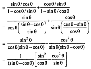 RBSE Solutions for Class 10 Maths Chapter 7 Trigonometric Identities Q.20.1
