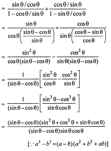 RBSE Solutions for Class 10 Maths Chapter 7 Trigonometric Identities Q.17.1