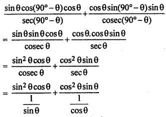 RBSE Solutions for Class 10 Maths Chapter 7 Trigonometric Identities Q.14.2
