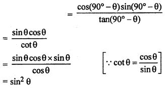 RBSE Solutions for Class 10 Maths Chapter 7 Trigonometric Identities Q.13.2