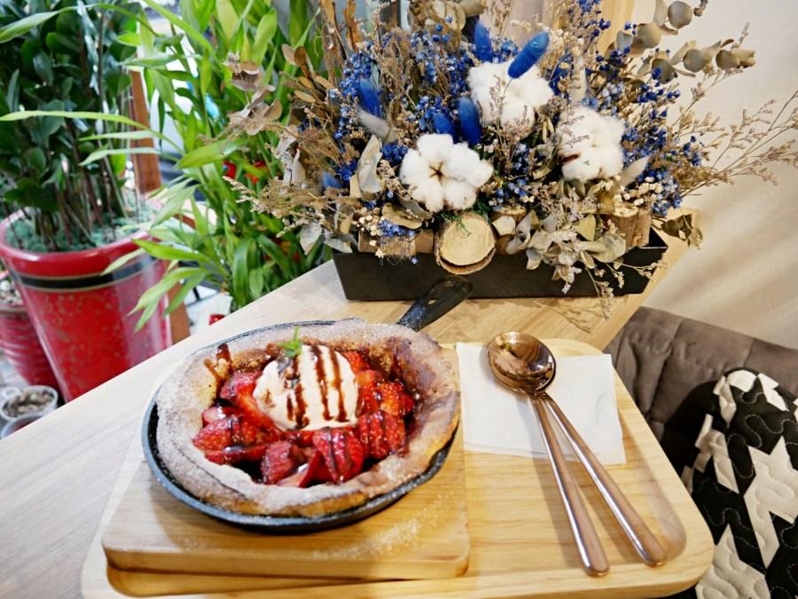 [中壢美食]沐菓子冰室|中原商圈裡的甜點冰店~超美鐵鍋鬆餅IG必拍可愛清新下午茶 @VIVIYU小世界
