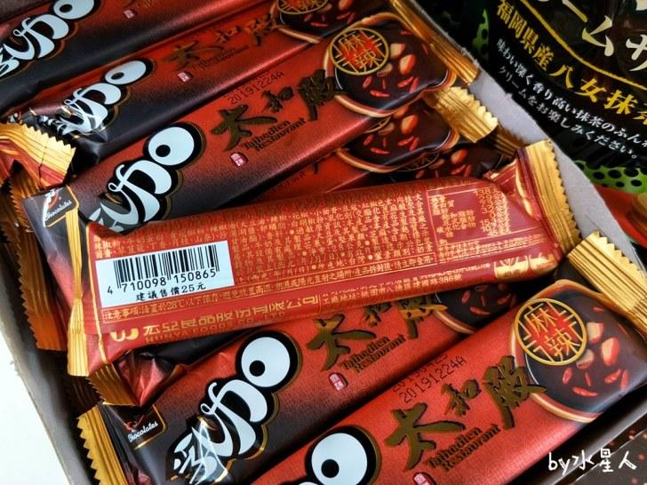 33918793668 17cc88e0f1 b - 沒有極限!77乳加巧克力太和殿麻辣鍋口味登場,確定不是在整人嗎?