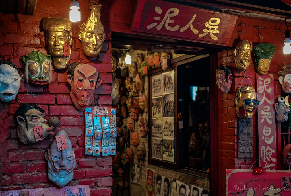 Ghost Mask Museum