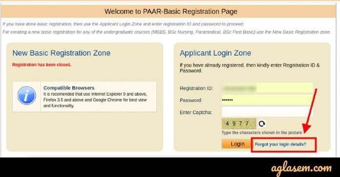 AIIMS MBBS Login