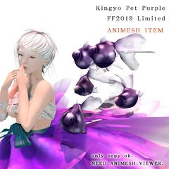 *NAMINOKE*Kingyo pet Purple