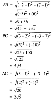 RBSE Solutions for Class 10 Maths Chapter 9 Co-ordinate Geometry 3Q.11