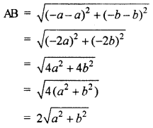 RBSE Solutions for Class 10 Maths Chapter 9 Co-ordinate Geometry 2Q.1