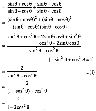 RBSE Solutions for Class 10 Maths Chapter 7 Trigonometric Identities Q.25.2