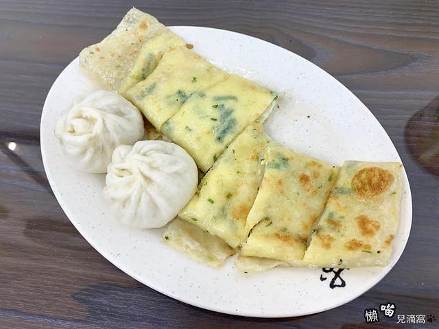 春樹豆漿早食