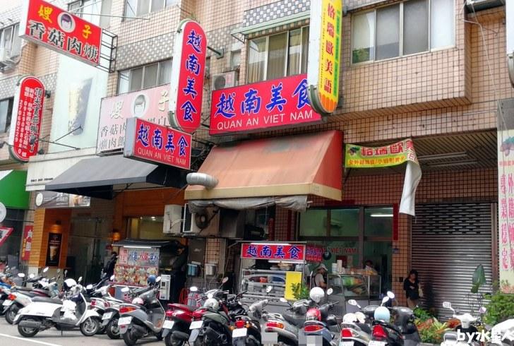 40789508273 67ee7ef7a9 b - 台中超高CP值平價越南料理!米線、河粉只要70元起,用餐時間人潮大爆滿